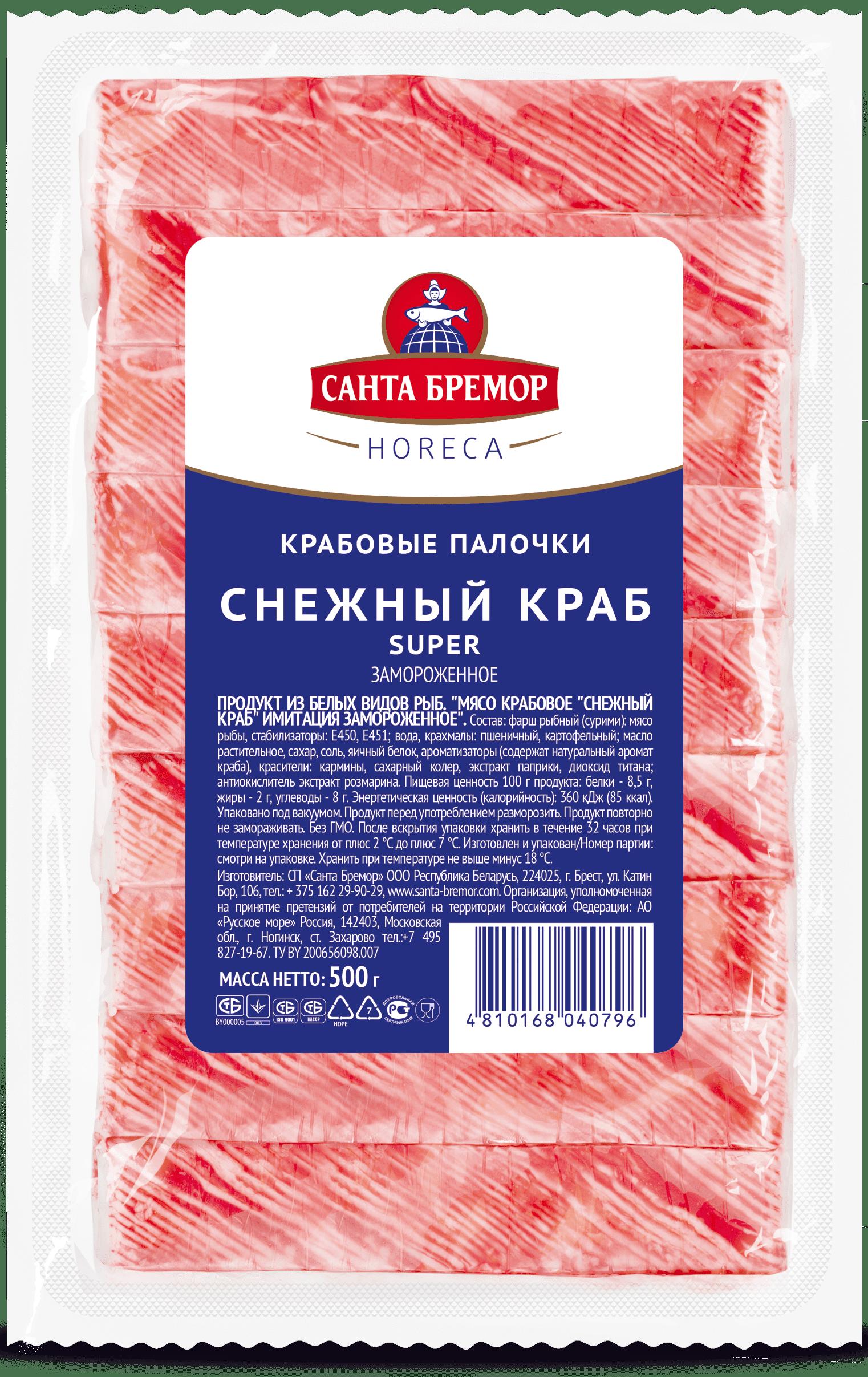 Snejnıy Krab Santa Bremor 0.5kg